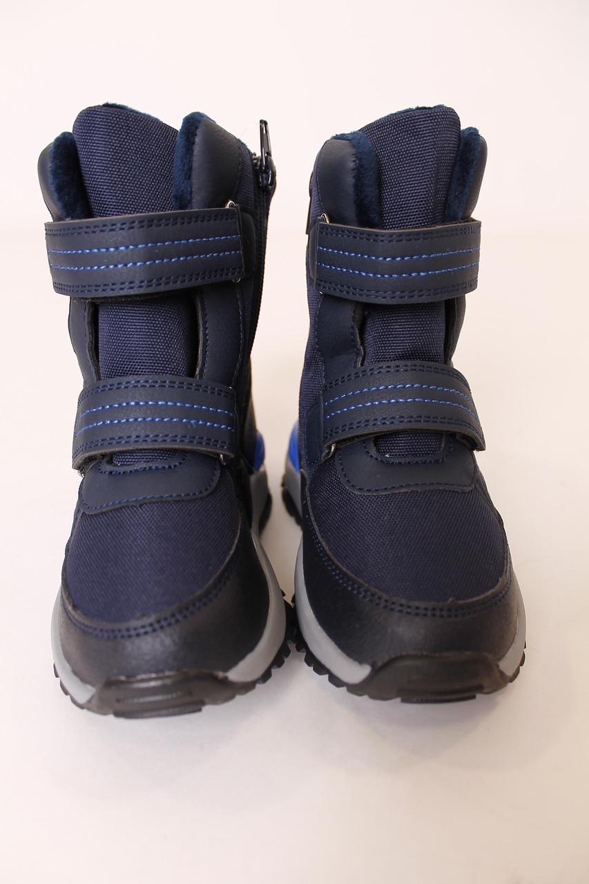 Детския зимова взуття Польща