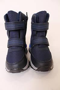Детския зимняя обув Польща