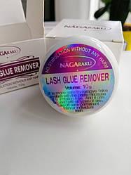 Кремовый ремувер для ресниц Nagaraku 10г