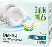 Таблетки для посудомоечных машин Grun Tab 20 шт
