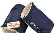 Рукавицы на коляску и санки на овчине (темно-синие) ТМ For Kids
