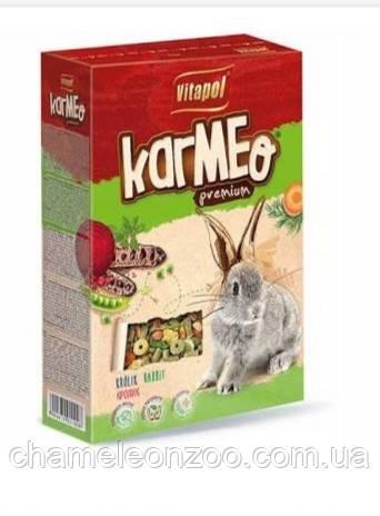 Премиум корм Vitapol Karmeo для кроликов, 1 кг