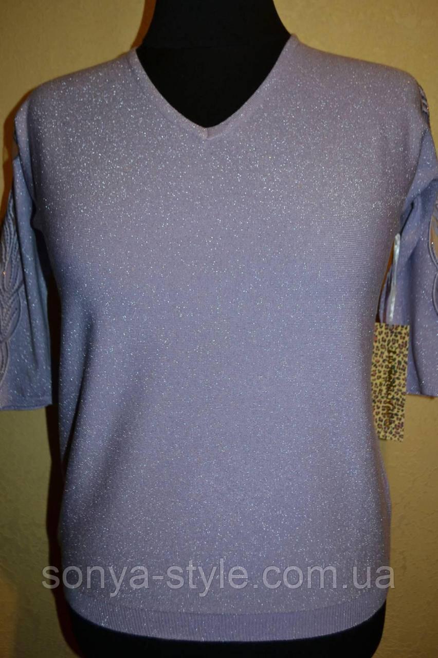 Женская кофта с люрексовой нитью  рукав 3/4    больших размеров отличного качества