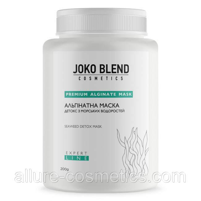 Альгинатная маска успокаивающая с экстрактом зеленого чая и алоэ вера 200 г Joko Blend