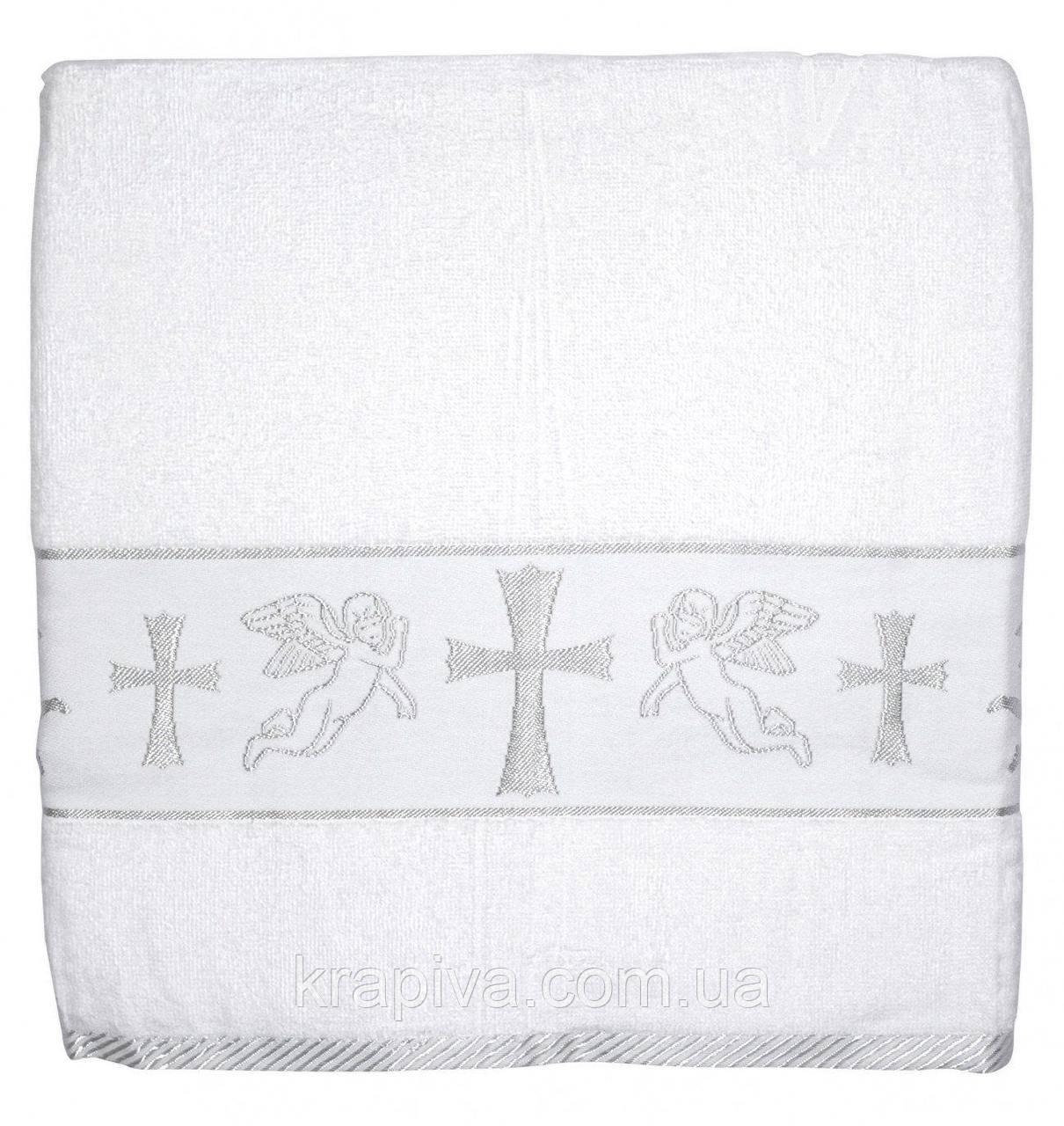 Полотенце крестильное Крыжма Золото детское, Крижма для хрестин дитяча біла з вишивкою, полотенце