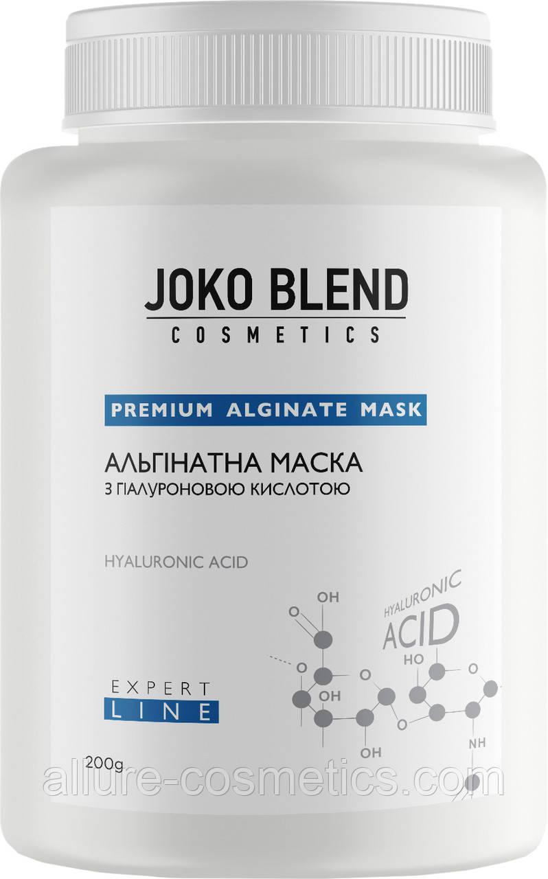 Альгинатная маска с гиалуроновой кислотой 200 г Joko Blend