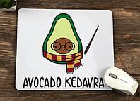 """Коврик для мыши с принтом  """"Авокадо: Avocado Kedavra"""""""
