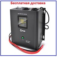 ИБП PSW-EP1000WM12 700 Вт 10А/20А 12В с правильной синусоидой