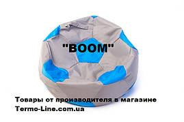 Кресло мяч «BOOM» 100см бежево-голубой
