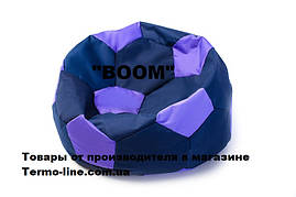 Кресло мяч «BOOM» 100см синий-сирень