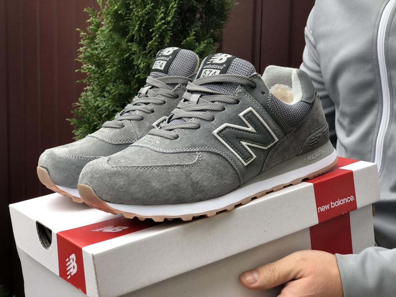 New Balance мужские зимние серые кроссовки на шнурках 43