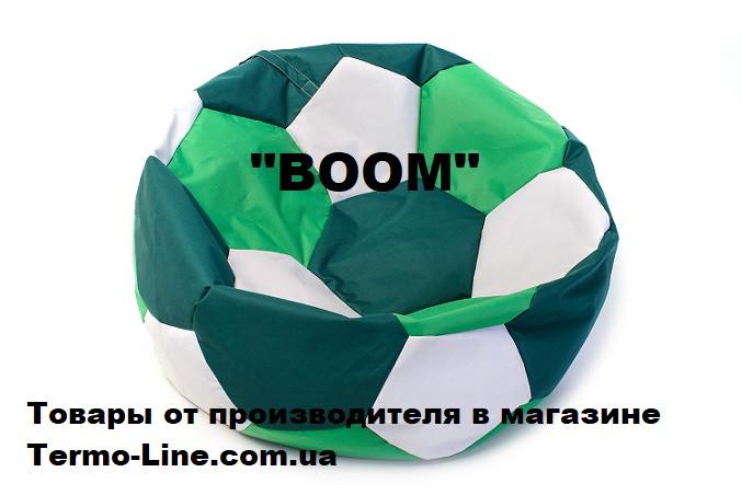 Кресло мяч «BOOM» 100см 3х-цветный(зелено-белый)