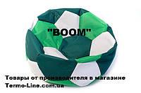 Кресло мяч «BOOM» 100см 3х-цветный(зелено-белый), фото 1