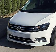 Volkswagen Caddy 2015↗ рр. Накладка на передній бампер (під фарбування)