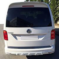 Накладка на задній бампер (під фарбування) Volkswagen Caddy 2015↗ рр.