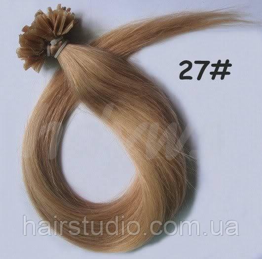 Волосы натуральные на кератиновых капсулах, оттенок №27. 50 см 100 капсул 50 грамм