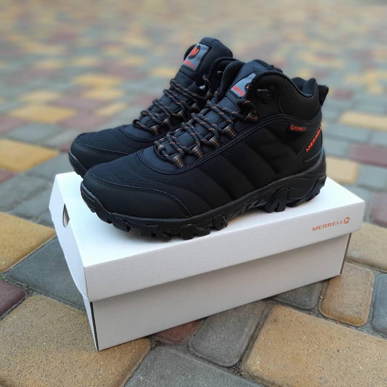 Merrell мужские зимние черные с оранжевым кроссовки на шнурках 43