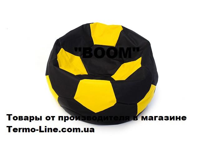 Кресло мяч «BOOM» 100см черно-желтый