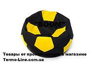 Кресло мяч «BOOM» 100см черно-желтый, фото 1