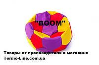 Кресло мяч «BOOM» 100см 3х-цветный(фиолетово-желтый), фото 1