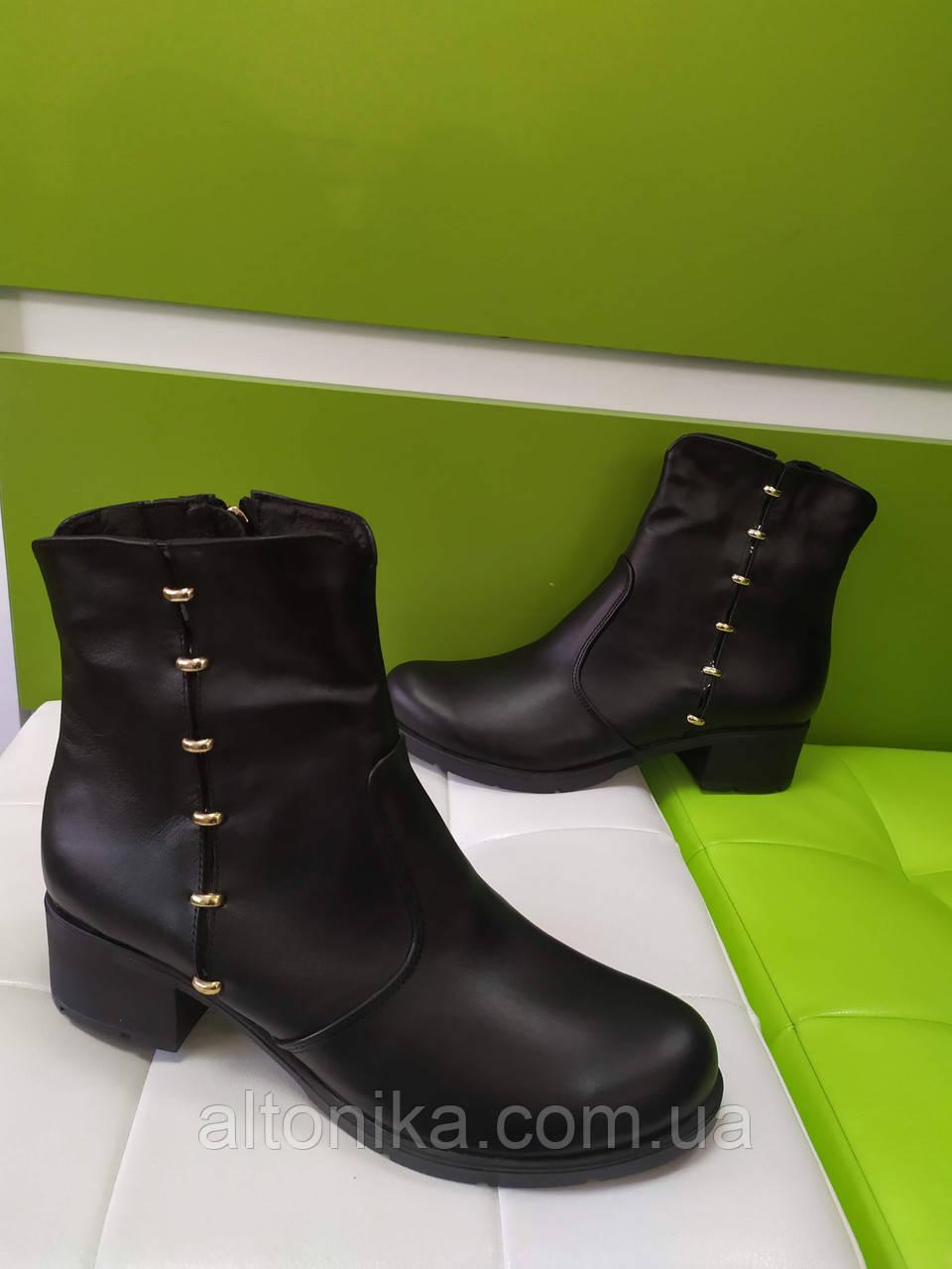STTOPA деми зима. Размеры 36-44. Ботинки кожаные больших размеров! Каблук 4,5 см. С9-33-3642-45-3644 Черные