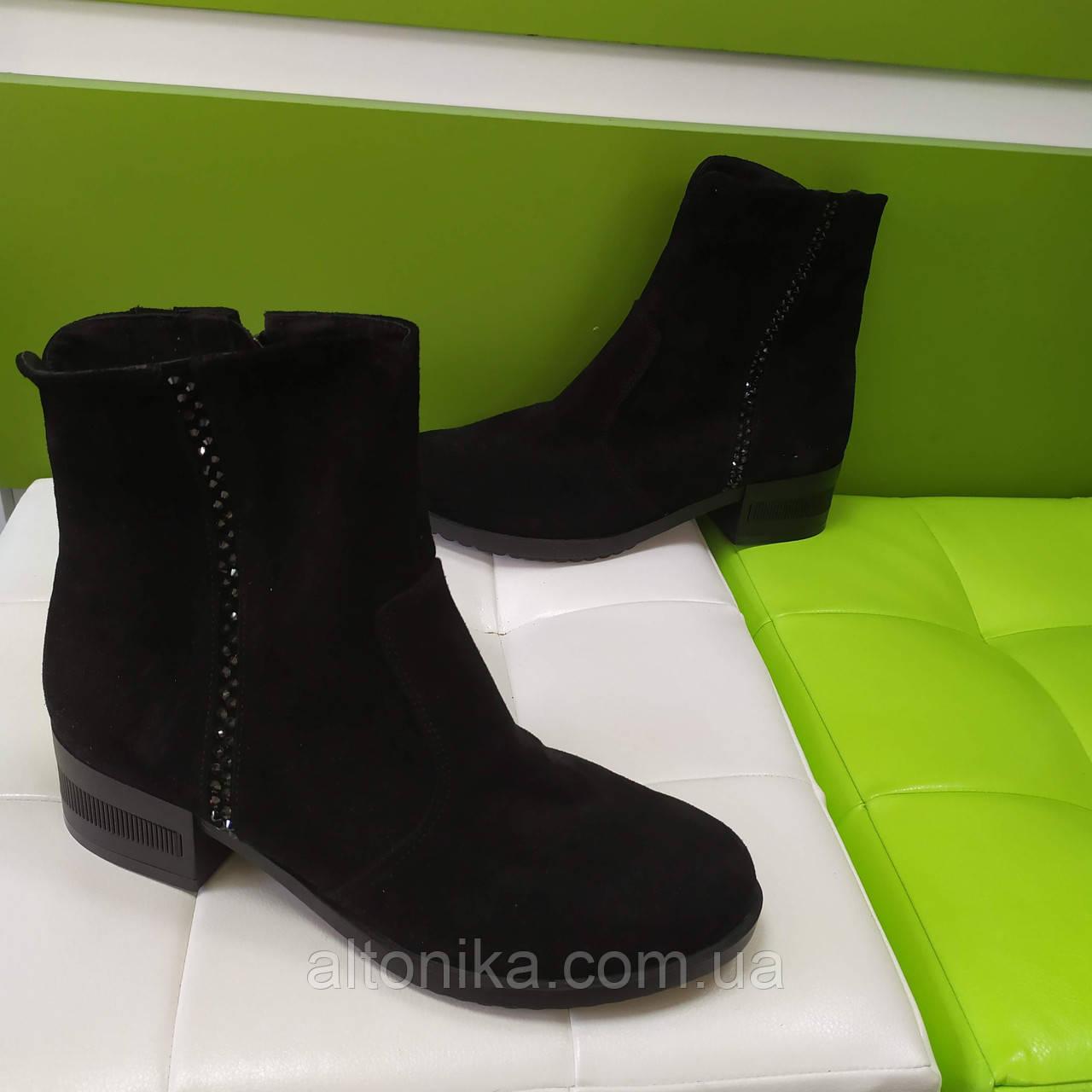 STTOPA деми зима. Размеры 36-41! Ботинки кожаные больших размеров! С9-33-3641-45-3644 Черные