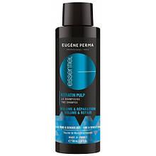 Шампунь для объема тонких и поврежденных волос Eugene Perma Essentiel Keratin Pulp Control Volume&Repair