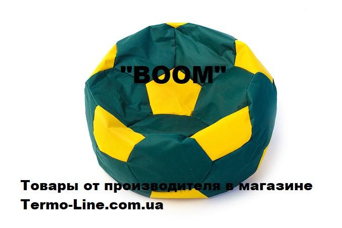 Кресло мяч «BOOM» 100см зелено-желтый