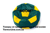 Кресло мяч «BOOM» 100см зелено-желтый, фото 1