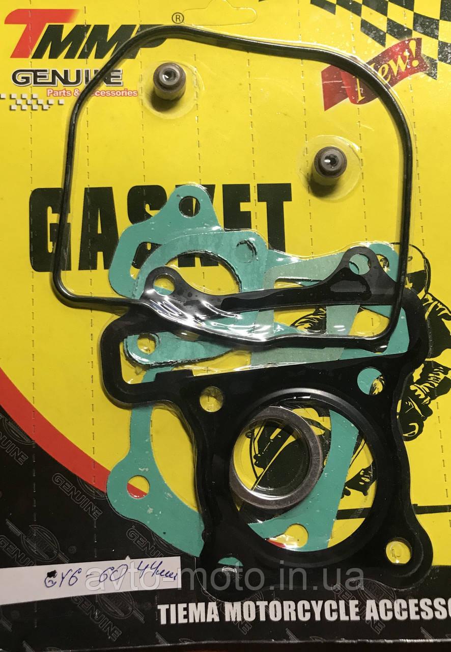 Прокладки ЦПГ GY6-60 (44мм)