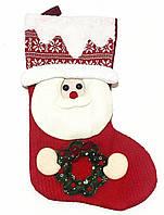 Большой новогодний сапожок носок для подарков 46 см