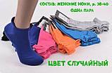 Консервовані Шкарпетки Нотаріуса Жіночі - Подарунок На День Нотаріуса, фото 4