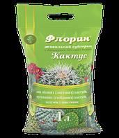 Флорин® Кактус - 1 л