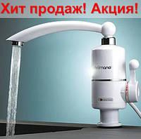 Хороший Проточный электрический водонагреватель горячей воды кран Delimano лучший для кухни дачи мойки дешево