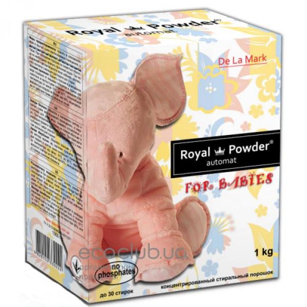 Порошок стиральный концентрированный бесфосфатный для детских вещей Royal Powder DeLaMark 1кг