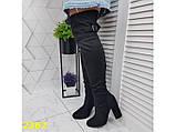 Сапоги чулки ботфорты на удобном широком каблуке классика замшевые К2362, фото 5