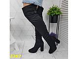 Сапоги чулки ботфорты на удобном широком каблуке классика замшевые К2362, фото 9