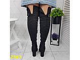 Сапоги чулки ботфорты на удобном широком каблуке классика замшевые К2362, фото 8