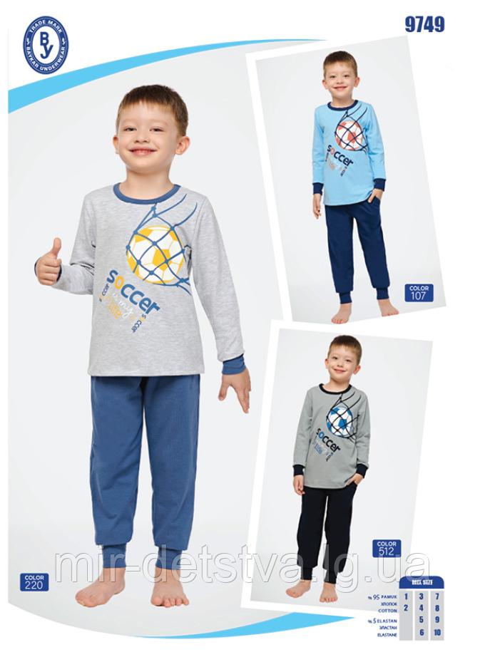 Пижама детская для мальчика ТМ Baykar р.7 лет (122-128 см) голубой+синий