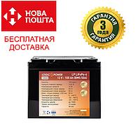 Аккумулятор литий железофосфат LP LiFePO4 12V - 100 Ah (BMS 50A) для ИБП котлов. Гарантия 3 года.