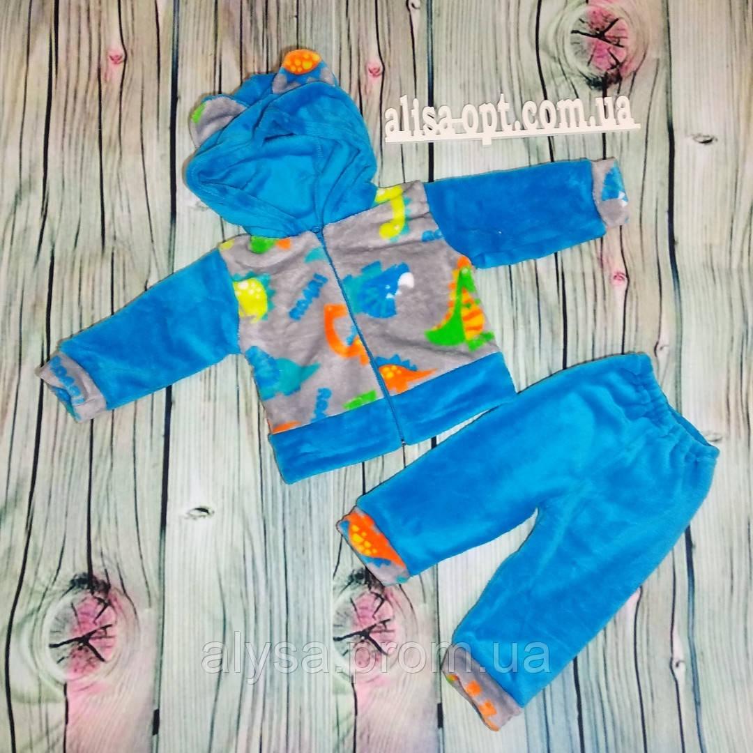 Детский костюм Динозавр № 004 махра