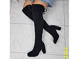 Ботфорты сапоги чулки демисезон замшевые на цилиндрическом широком каблуке К236, фото 3