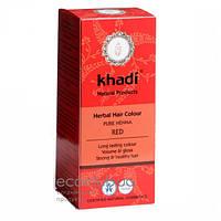 Краска для волос Чистая Хна Красный Khadi
