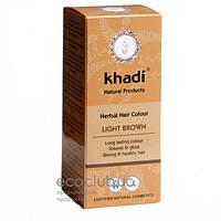 Краска для волос Hellbraun Светло-коричневый Khadi