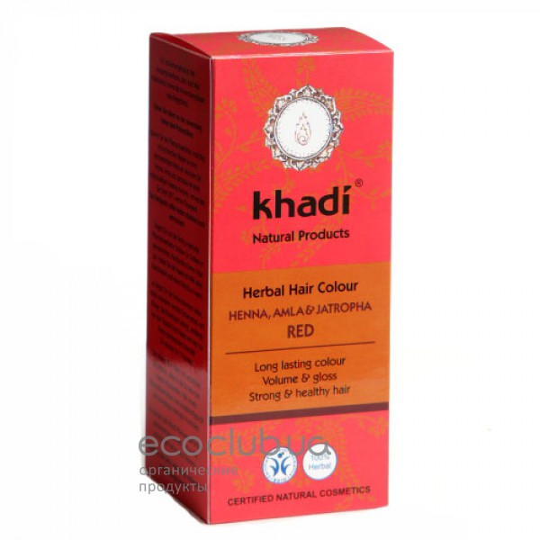 Краска для волос Henna, Amla&Jathropa Rot Хна, Амла и Ятрофа Красный Khadi
