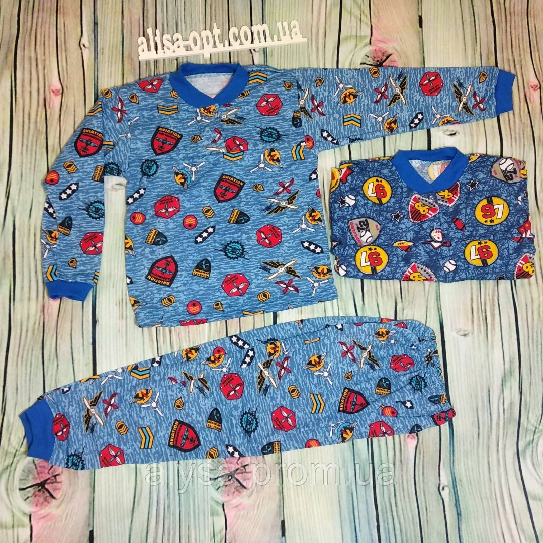 Пижама для Мальчика подростковая начес