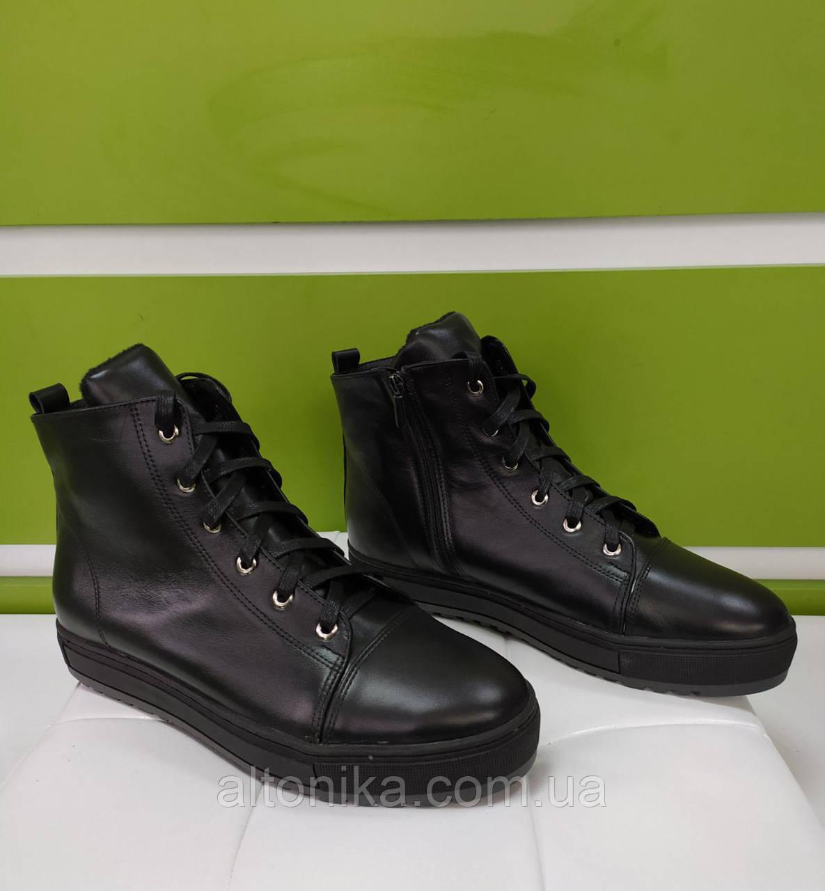 STTOPA деми зима. Размеры 42-45!Ботинки из натуральной кожи больших размеров! С9-35-4245-3-3645 Черный