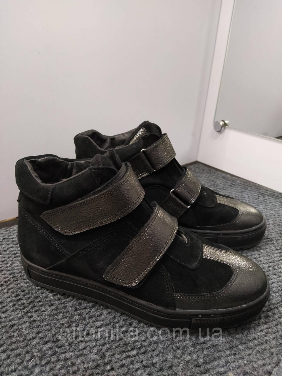 STTOPA деми зима. Размеры 40-45. Ботинки кожаные на широкую ногу больших размеров! С9-40-4045-33-4045 Черные