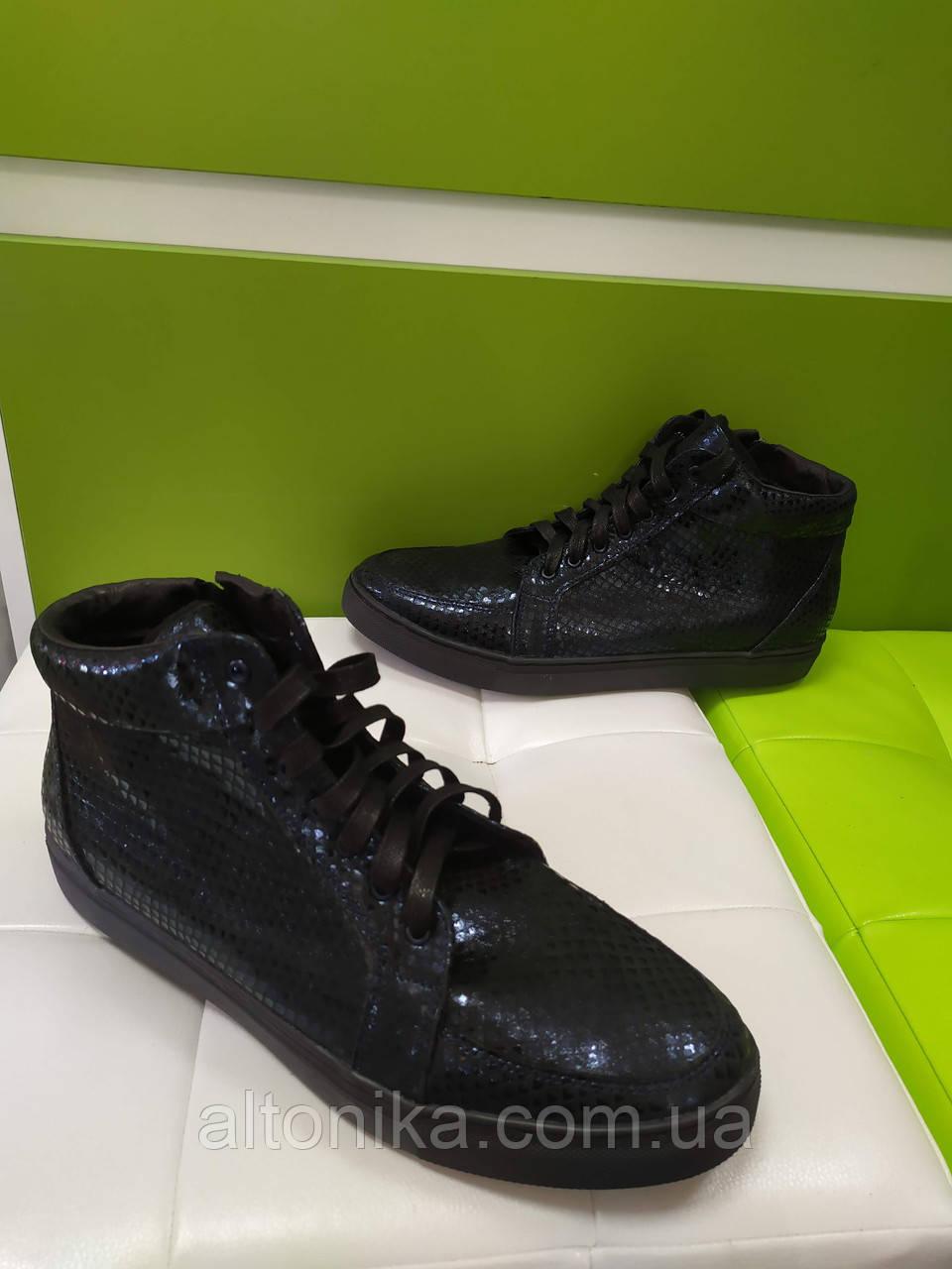 STTOPA деми зима. Размеры 36-44. Ботинки кожаные на широкую ногу больших размеров! С9-37-4044-28-3644 Синие