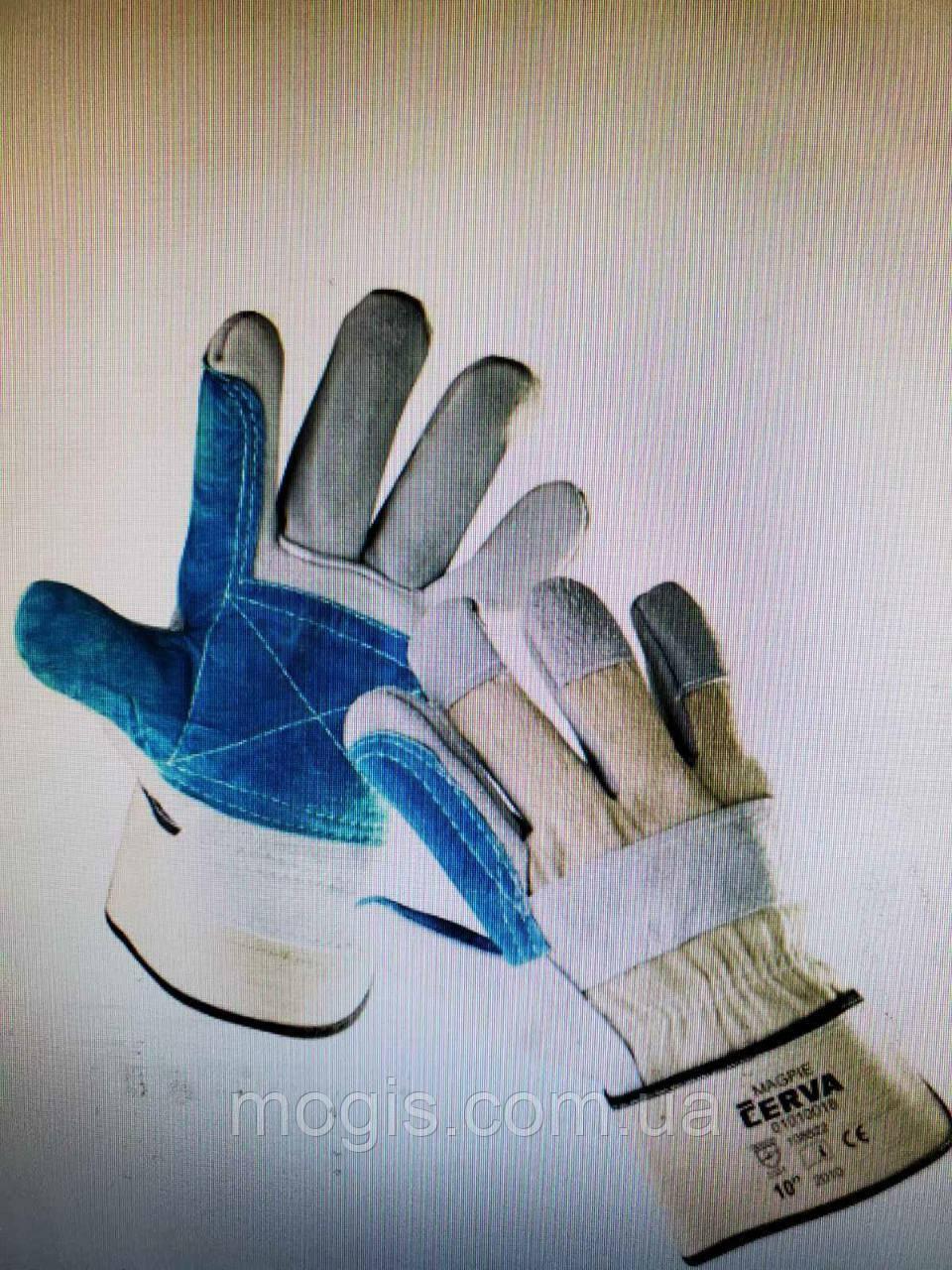 Перчатки с крагами комбинированные со спилковыми накладками усиленные